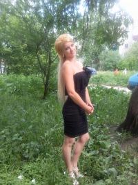 Дарья Трубицына, 4 сентября 1991, Лебедянь, id177098771
