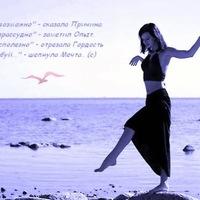 Татьяна Хуштова, 20 февраля , Москва, id1590033