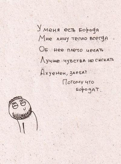 Сергей Смирнов, 7 мая , Казань, id45581061