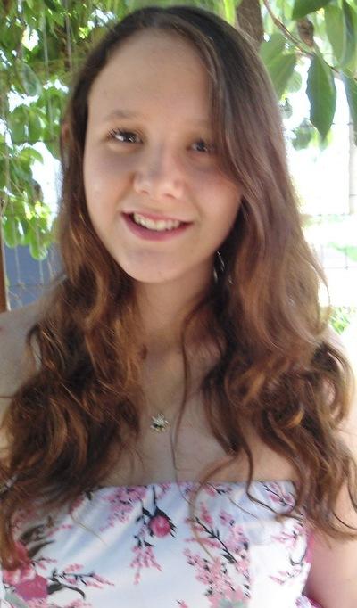 Raquel A-Mallmann, 5 сентября , Сургут, id201692265