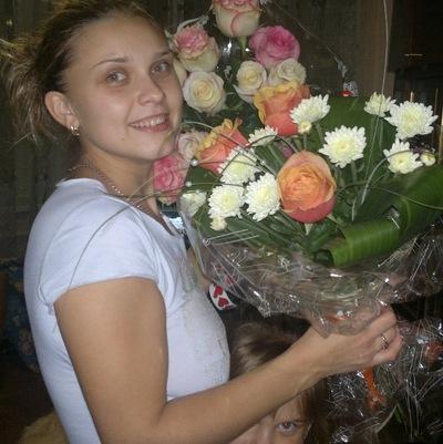 Екатерина Зубрилина, 4 сентября 1987, Топки, id49009302