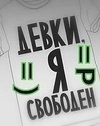 Андрей Абросимов, 19 июля 1992, Мценск, id169539315