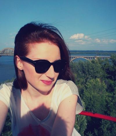 Карина Корсакова, 1 апреля 1987, Днепропетровск, id29289444