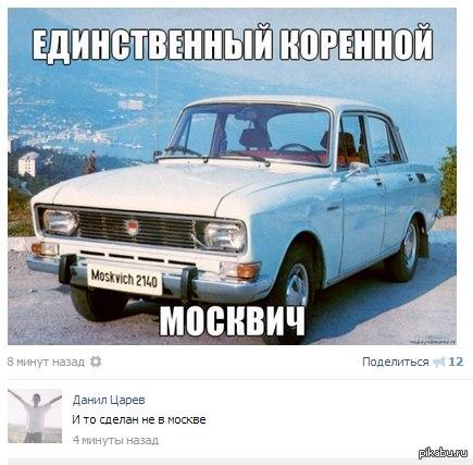 http://cs308230.userapi.com/v308230697/c77c/qSgkn1l5xNo.jpg