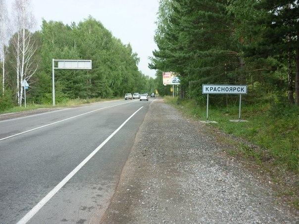 Первый межгород на Яве в 2012г.