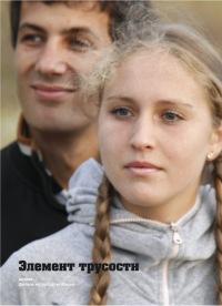 Александр Драглюк, Одесса