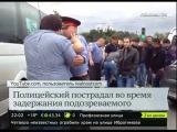 СК возбудил дело за избиение полицейского во время задержания (наши юристы дают комментарии на канале Москва 24, в данном случае юрист Курьянов А.А.)