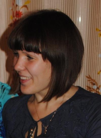 Татьяна Гагарина, 5 февраля 1986, Тула, id166478192