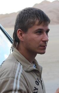 Артем Киеня, 31 января 1987, Новороссийск, id9034327