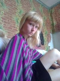 Мария Давыдова, 22 ноября 1994, Донецк, id185583609