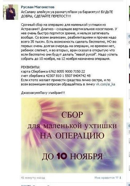 Газета реклама шанс частные объявления