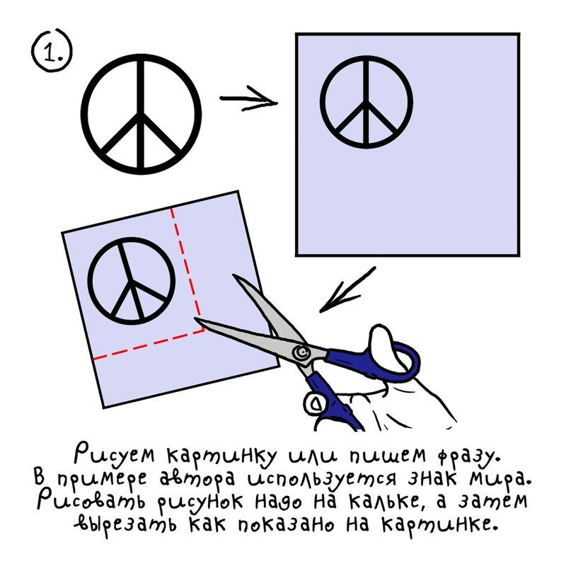 как сделать пресс для технопланктона чертежи