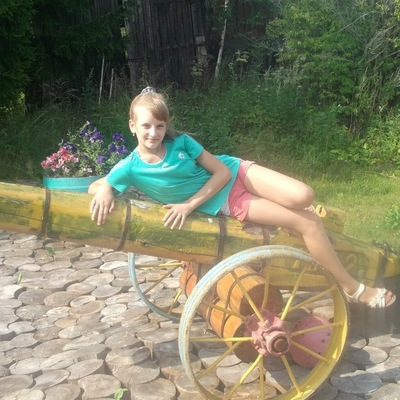 Марина Никуленкова, 22 августа 1998, Одесса, id142984349