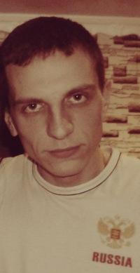 Сергей Земеров, 14 декабря 1990, Ярославль, id137695494