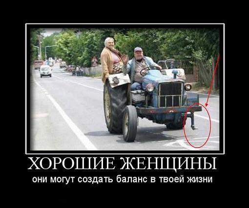 Только пьяные русские голые девушки из провинции фото ис