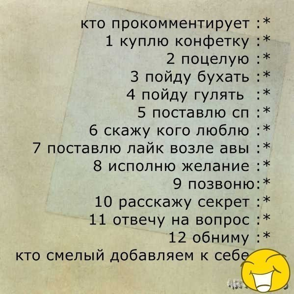 Аня Багрова, Лобня - фото №9