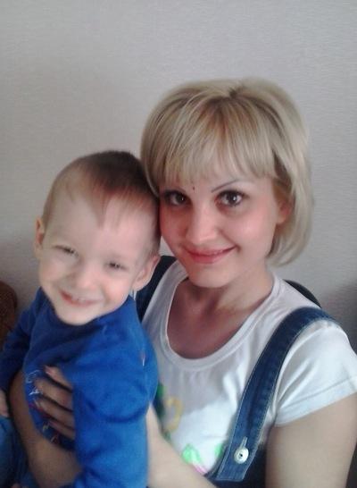 Светлана Рашитовна, 29 мая 1986, Ноябрьск, id152549564