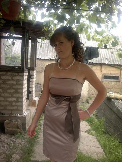 Аня Ярая, 30 января 1994, Киев, id157023008