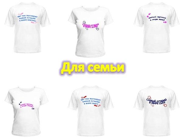 Магазин прикольных футболок в Элисте