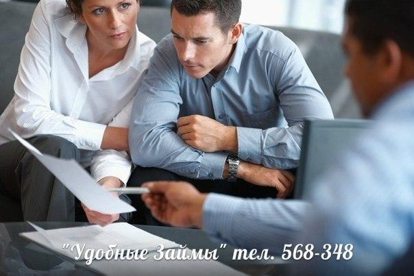 СРОЧНЫЕ ЗАЙМЫ от 2000 до 25000 рублей в Сыктывкаре!!! Ознакомьтесь с п