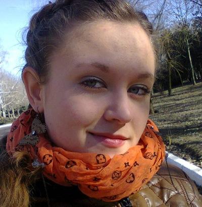 Ирина Макарова, 27 мая 1997, Кировоград, id134812687