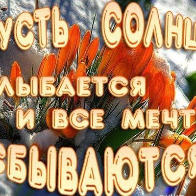 Сергей Савтенко, 6 сентября , Санкт-Петербург, id182367702