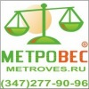METROVES.ru oборудование для процветания Дела!