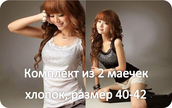 http://cs308318.userapi.com/v308318162/412d/KhtNtwyaRko.jpg