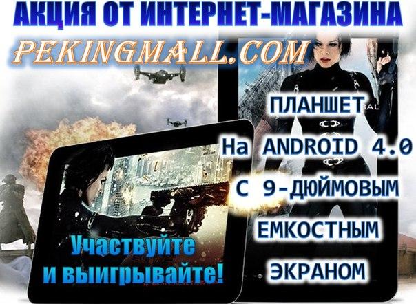 http://cs308318.userapi.com/v308318162/418d/cYdgJYUHbzw.jpg
