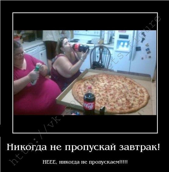 Самое большое эротическое фото только толстых женщин