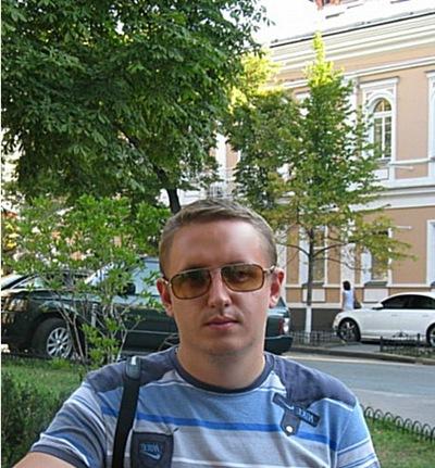 Александр Безгин