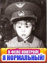 Виталик Поляк, 9 июля 1975, Снежное, id160869261
