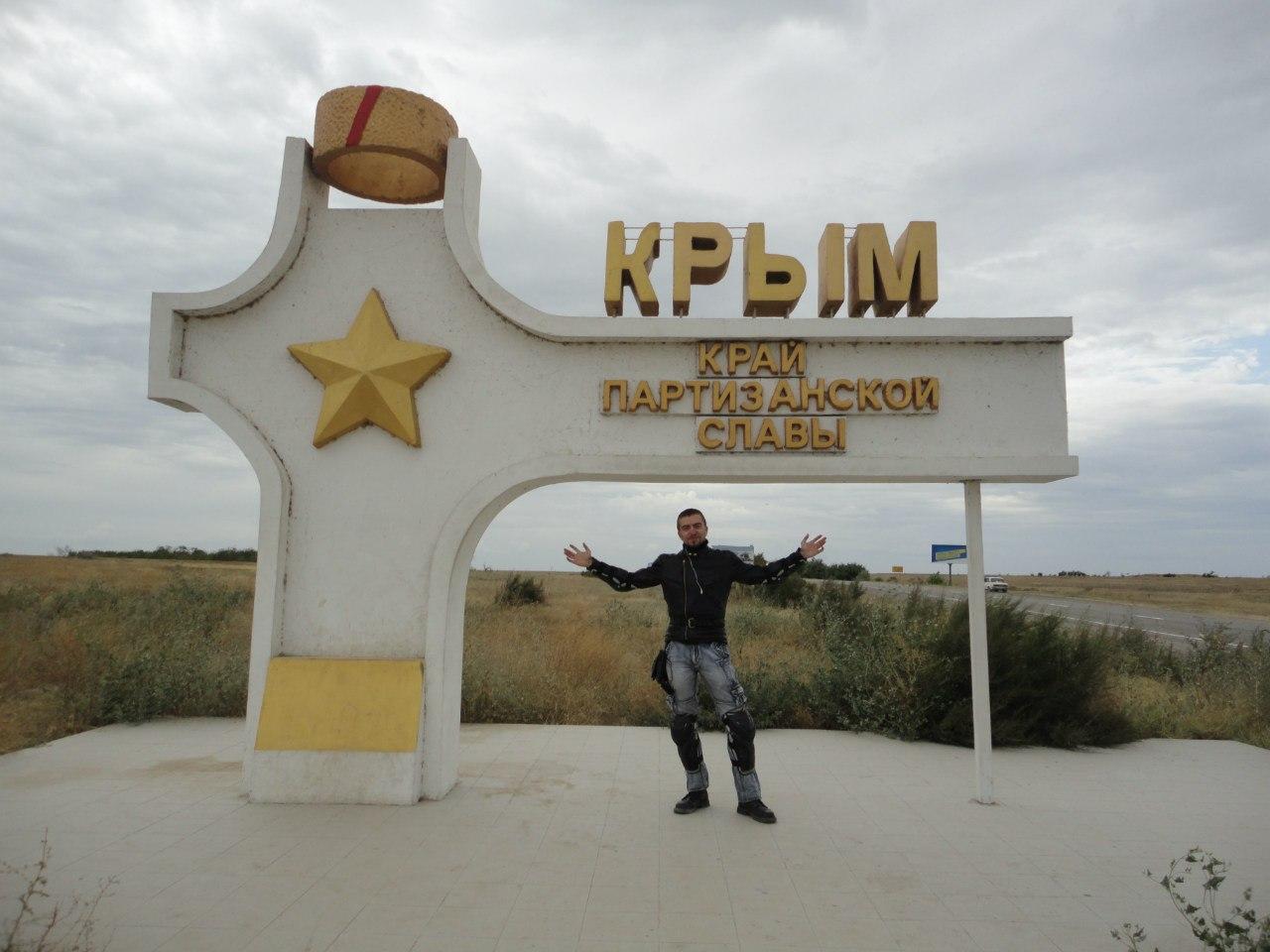 Ищутся попутчики на поезду в Крым! Hkt5gGO3L8I