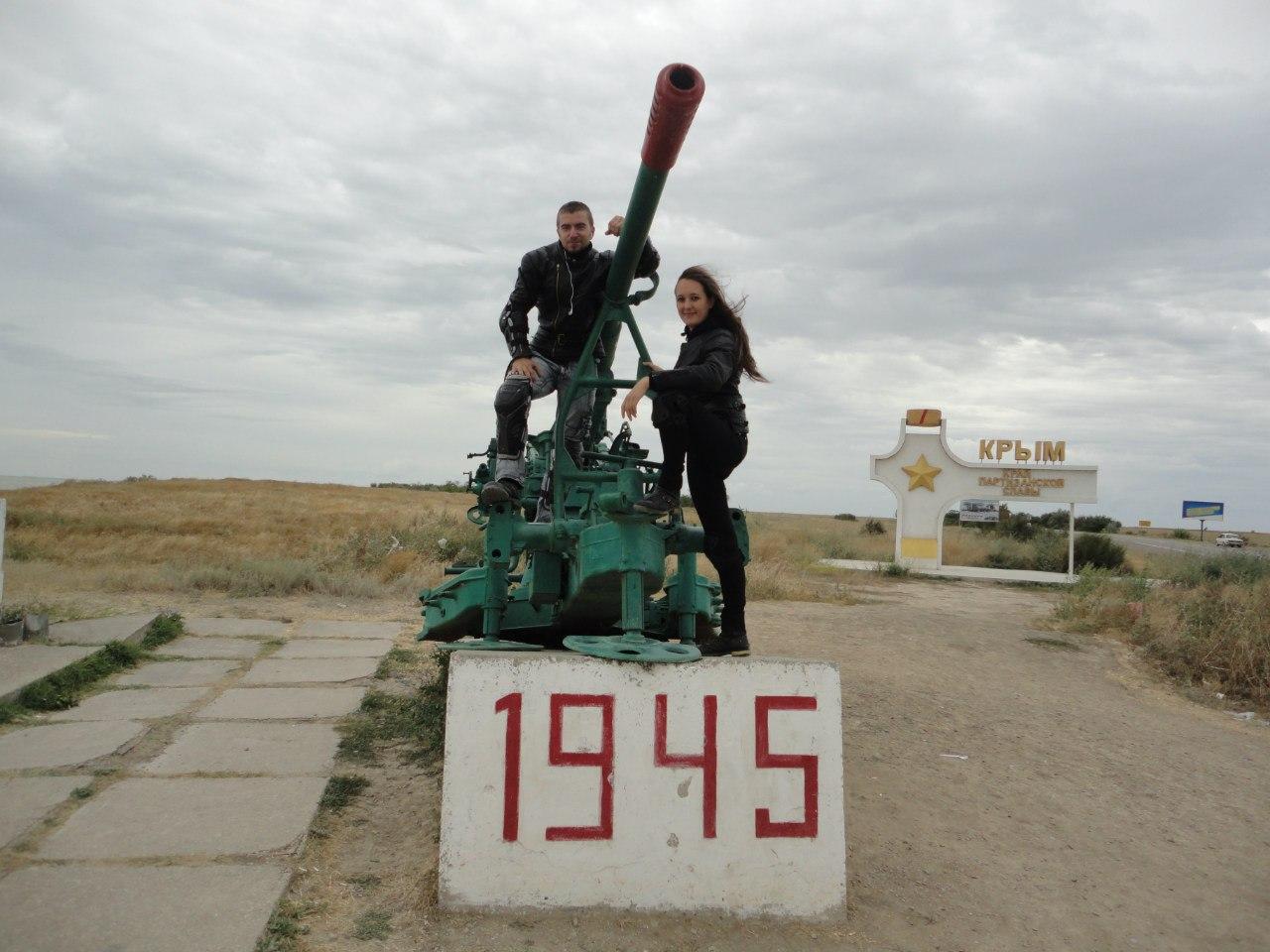 Ищутся попутчики на поезду в Крым! Xphmmn517rw