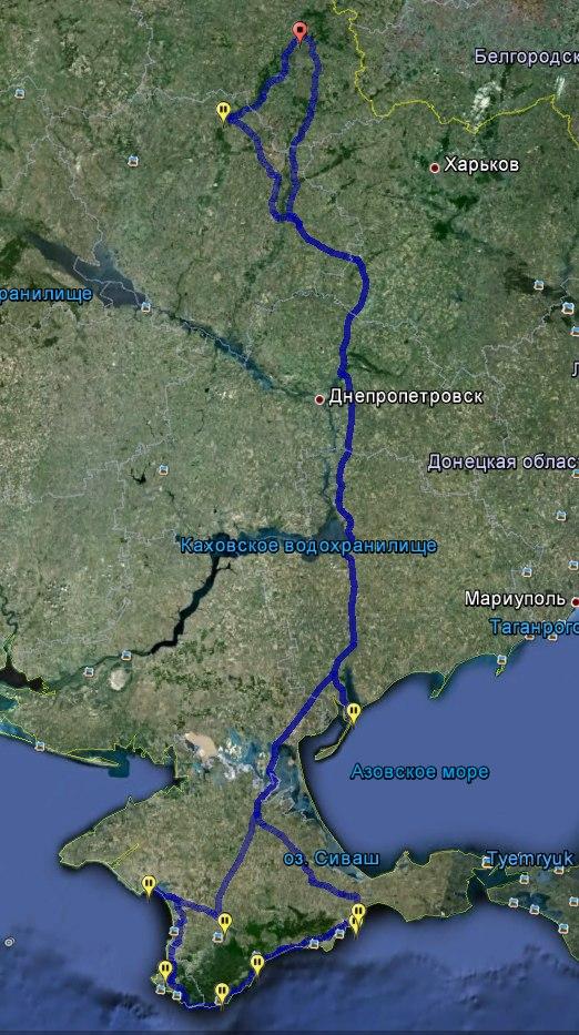 Ищутся попутчики на поезду в Крым! P_8gxNEepxo