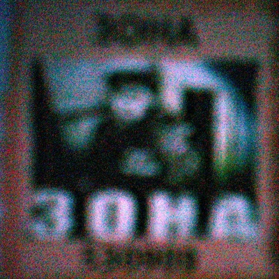 Данчик Чувачёк, 21 февраля 1998, Санкт-Петербург, id194272339