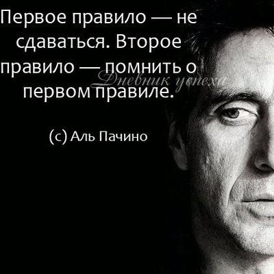 Александр Фатахов
