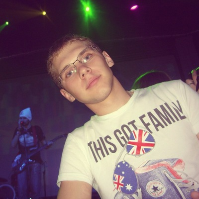 Дмитрий Белоус, 16 июля 1993, Владивосток, id48706581