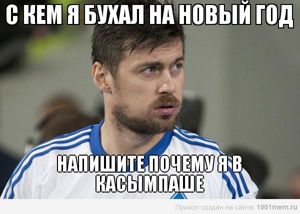 Милевский