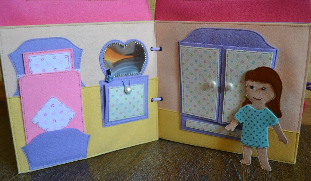 Как сделать книжку своими руками для куклы