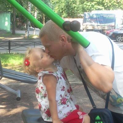 Иван Васильев, 15 апреля , Санкт-Петербург, id72313306