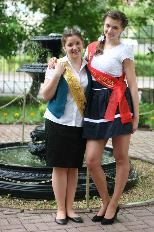 Александра Смирнова | Москва