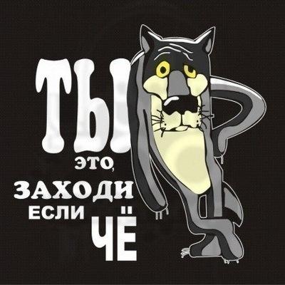 Игорь Шендевицкий, 23 октября , Невель, id89308033