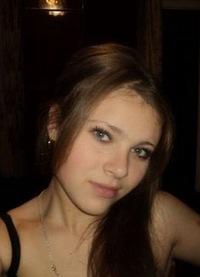Людмила Чайкина, 7 июля 1994, Кривой Рог, id199895667