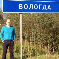 Дмитрий Амосов, 4 апреля , Москва, id5278716