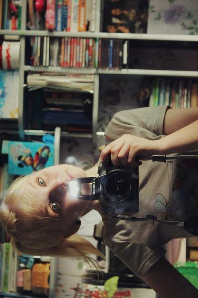 Анастасия Тризно, 18 декабря 1996, Томск, id133601749