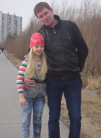 Африкан Можаев, 30 апреля , Москва, id189935753
