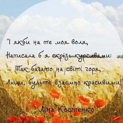 Галина Куденко, 7 января , Днепропетровск, id134215900