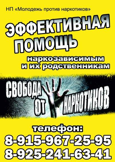 Оксана Константинова, 20 мая , Королев, id114424590