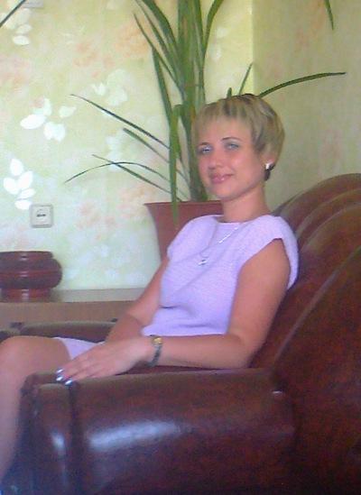 Елена Ганина, 18 мая 1977, Димитровград, id44806692